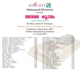 Harvest Tabernacle Ad World Time